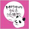 MegaPan鍼灸治療院